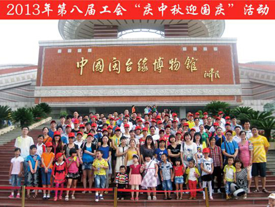 庆中秋迎国庆活动|热转印材料厂家|热转印材料生产|青