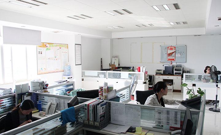 青艺-客服中心