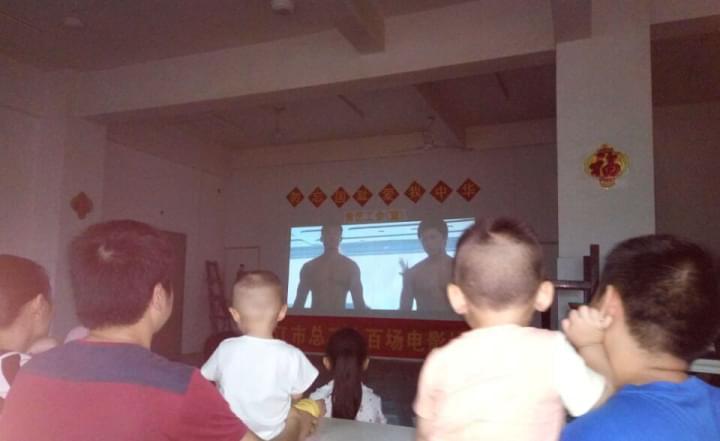 青艺-2015组织员工看电影