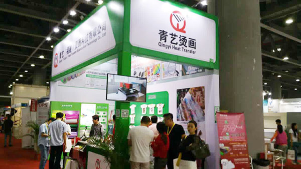 2015广州国际印花展