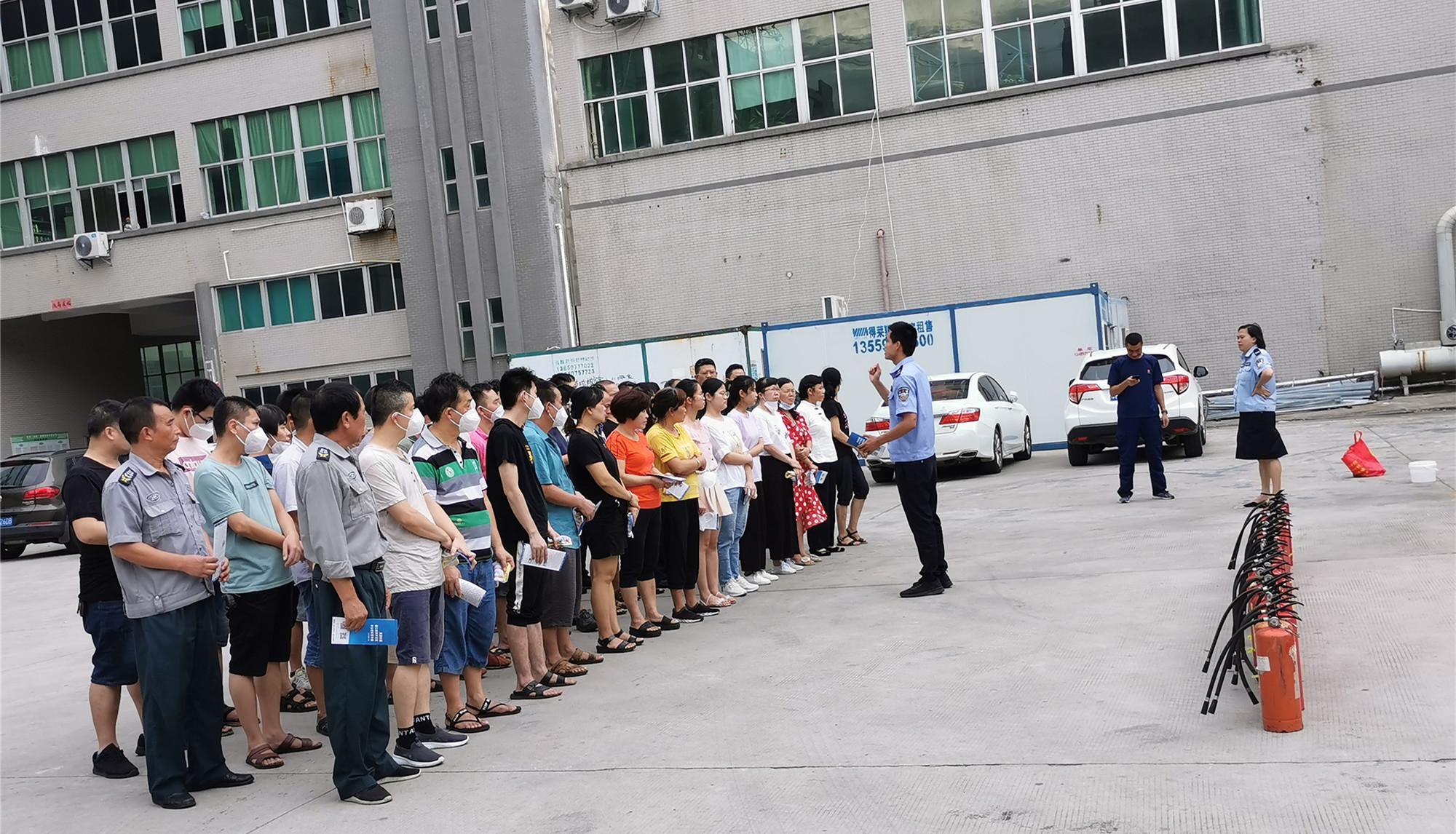 青艺-2020年消防培训过程现场