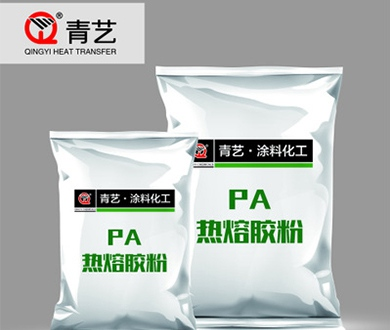 PA系列:共聚酰胺型热熔胶膜