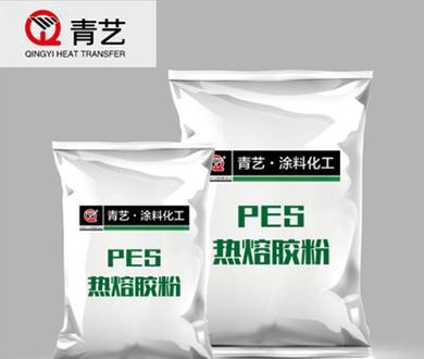 PES系列:共聚酯型热熔胶膜
