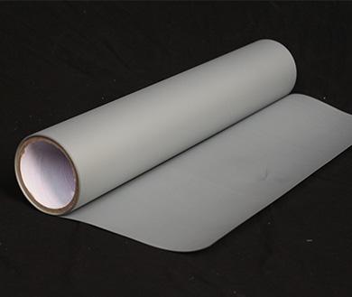 Q6 PVC刻字膜(银色)