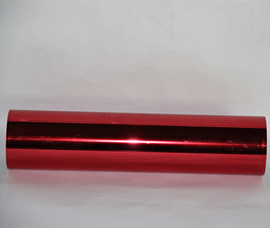 Q4-1 仿金属刻字膜(大红色)