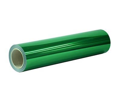 Q4-1 仿金属刻字膜(绿色)